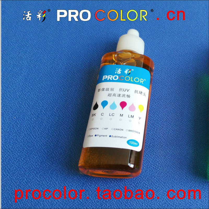 Office Electronics Sublimation Pigment Ink Cleaning Fluid For Epson T50 T59 T60 Tx700 Tx700w Tx725 Tx800 Tx710w Tx650 Tx800fw Tx810fw Tx820fwd