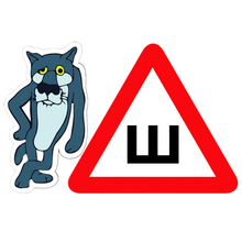 CS-721#19*29cm wolf and  Spikes GOST.  funny car sticker vinyl decal silver/black for auto car stickers styling car decoration 17 8 16 7cm cartoon scary wolf head car stickers vinyl reflective car styling bumper decal black silver s1 2290