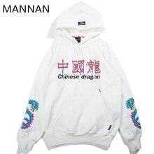 MANNAN Streetwear pour hommes, peinture Dragon chinois, blanc cassé, blouson à capuche coton, Hip Hop, décontracté
