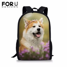 FORUDESIGNS Customize Image Backpack for Girls Boys Huskies Shiba Inu Dog Print School Bag Kids 16 inch Bookbag Student Mochila
