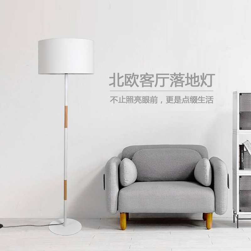 Nordic Creative Floor Lamps wooden E27 Log Fabric Stand Light Living Room Bedside Piano Reading Lamp Modern Decorative Lighting 2017 new modern e27 floor lamp white wood floor light loft stand lighting living room bedside standing reading lights lamps