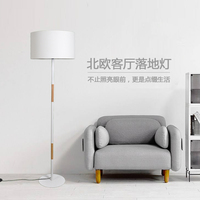 Nordic Creative Floor Lamps wooden E27 Log Fabric Stand Light Living Room Bedside Piano Reading Lamp Modern Decorative Lighting