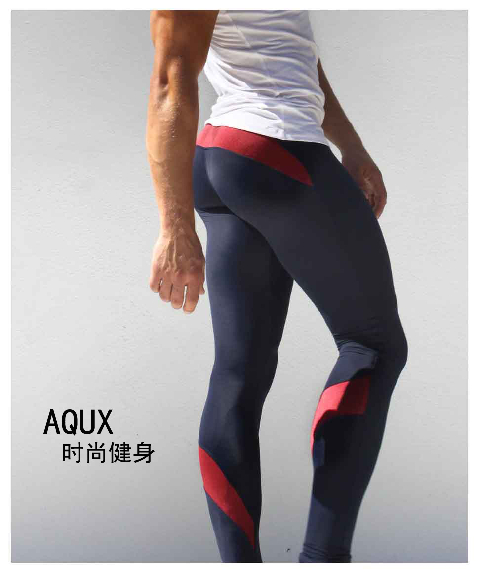 Sexy men in tight pants
