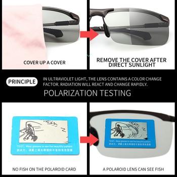 2019 brand Photochromic Sunglasses Men Polarized Chameleon Discoloration Sun glasses for men fashion rimless square sunglasses 8