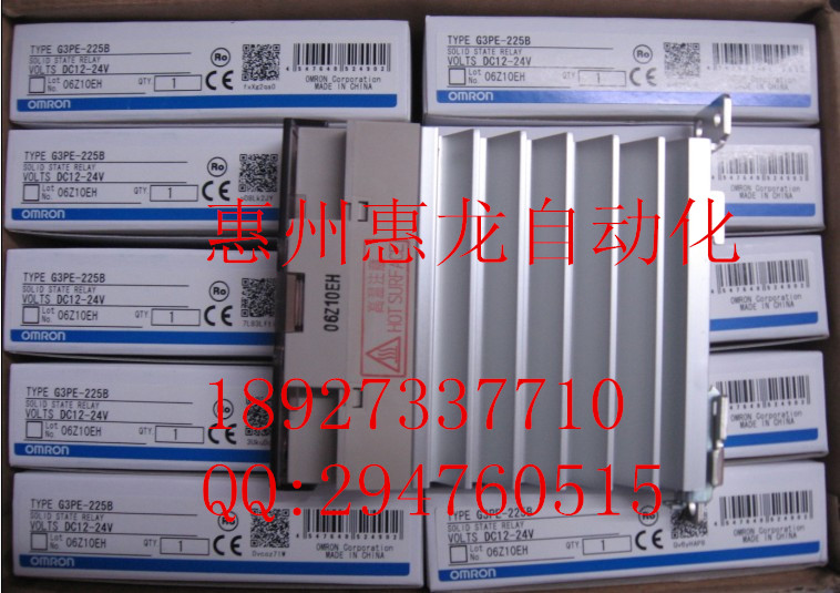 [ZOB] 100% new original OMRON Omron solid state relays G3PE-225B DC12-24V