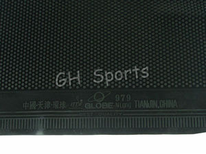 Image 2 - 2x Globe 979 Chop + Attack Long Pips Out Резина для настольного тенниса, пинг понга без губки Topsheet OX