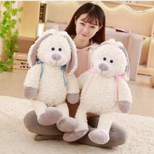 WYZHY новая зимняя шапка love плюшевый медведь игрушка прикроватное украшение подушку, чтобы отправьте друзьям и подарки для детей 60 см