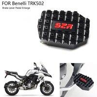 Rear Foot Brake Lever Pedal Enlarge Extension Rear Brake Peg Pad Extender For Benelli TRK502 BJ500GS A TPK502X BJ 500