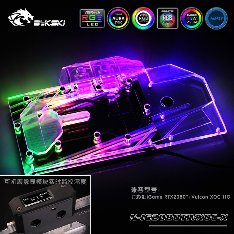 Bykski N-IG2080TIVXOC-X VGA Full Cover Water Cooling Block LED Light for COLORFUL GeForce <font><b>RTX</b></font> <font><b>2080</b></font> <font><b>Ti</b></font> <font><b>11GB</b></font> iGame Vulcan X OC image