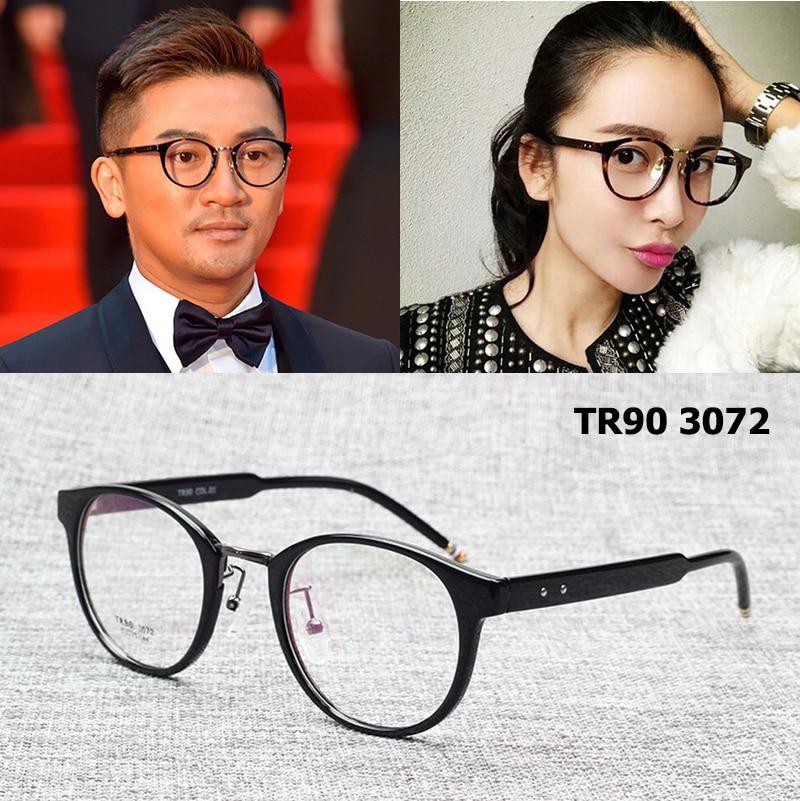 Jackjad 2020 nova moda vintage redondo tr90 quadro simples óculos de design da marca unissex óculos quadro oculos de grau