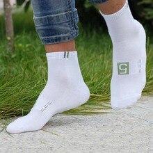 2017 7pairs White Week Men Socks Funny Design Cotton Short Winter meias Number1 Men's Sock Short Casual Unisex Autumn Male Sox