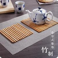 Multifunctional Japan Style Bamboo Slip-resistant Drink Coasters 2Pcs/Lot Anti-hot Dining Table Placemat Pot Holder