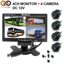 """Sinairyu 7 """"LCD 4CH Câmera de entrada de Vídeo Monitor Do Carro Com Retrovisor Frontal Dividida Quad Tela de 6 de Exibição do Modo de 4 CCD Câmera de Visão Traseira"""