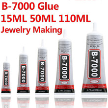 3/9/15/25/50/110ML Beste B-7000 Multi-funktion Kleber Harz Schmuck, der DIY Handwerk Glas Handy Super Kleber B7000 Nagel Kleber(China)