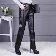 Женские кожаные брюки больших размеров, бархатные брюки с ветровым стеклом, толстые капри из искусственной кожи, женские зимние теплые прямые брюки