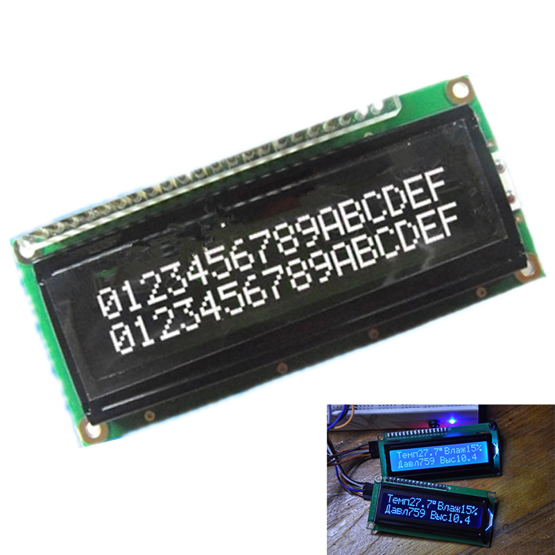 LCD1602A 16x2 White Screen Character Dot Matrix 1602 Blacklight LCD Display Module Black Background Parallel Port