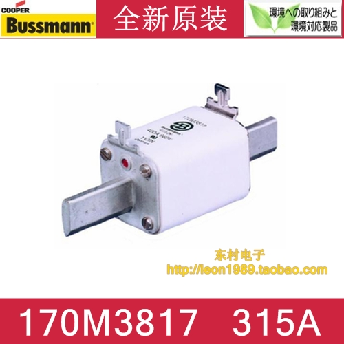 US BUSSMANN fuse 170M3817 170M3817D 315A 690V / 700V fuse rgs4b 315a fast fuse rgs4b 315a 660gh fast acting fuse