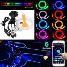 цена на Ambient Light APP Control Car Atmosphere Light Lamp Soft DIY Refit Optic Fiber Band 8 colors Interior Lighting Decorative Light