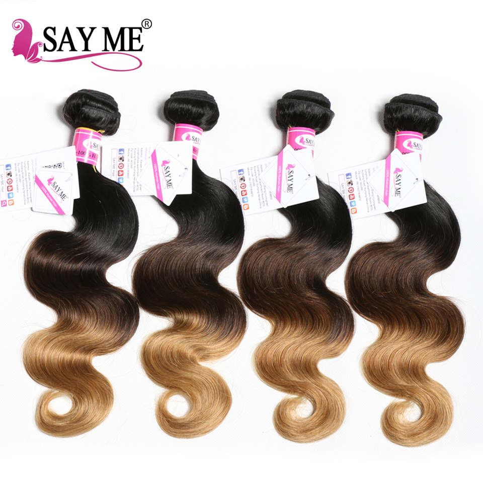 Peruvian Body Wave Weave Human Hair Bundles Auburn Brown Ombre Three Tone Hair Extensions 4 Bundles
