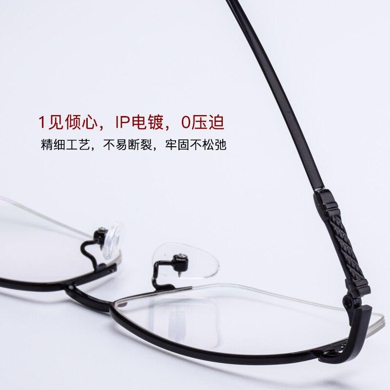 Prescription Big box glasses memory Half rimmed eyeglasses business spectacle frame eyeglasses Myopia glasses Sturdy frame 8004 in Men 39 s Eyewear Frames from Apparel Accessories