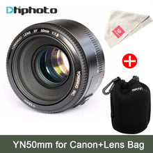 YONGNUO YN50mm Lens fixed focus EF 50mm F1 8 AF MF lense Large Aperture Auto Focus
