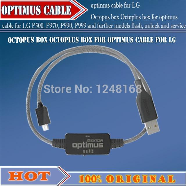 Gsmjustoncct Octoplus box für optimus kabel für LG P500, P970, P990 ...