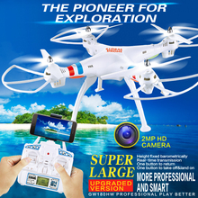 2016 new Professional RC drone GW180 50cm large WIFI FPV drone 2.4G 6Axis RC Helicopter Quadcopt with 2.0 MP hd camera VS x102