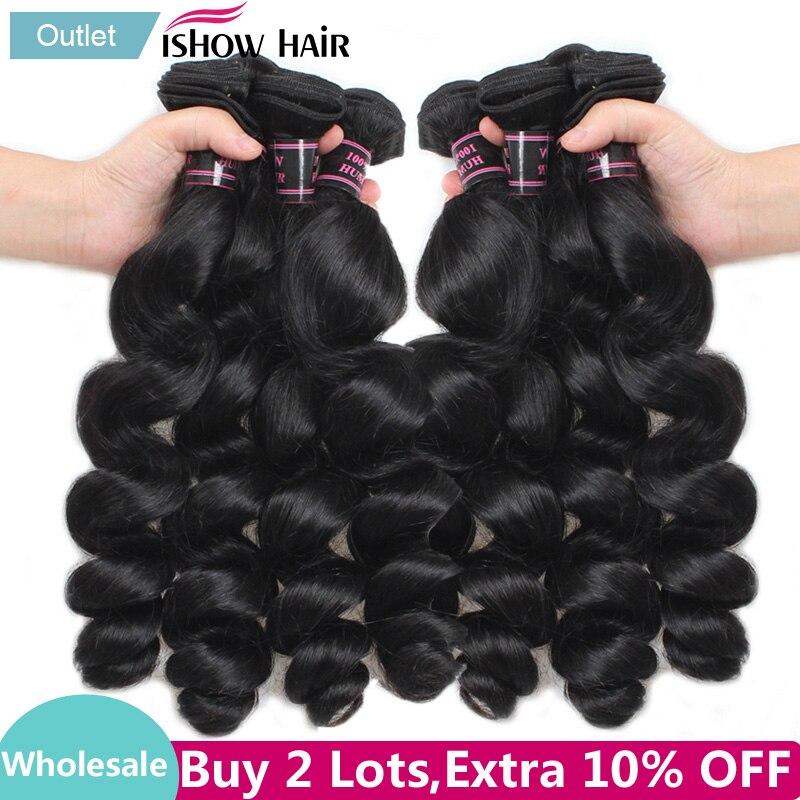Ishow Wholesale Brazilian Hair Bundles Loose Wave Human Hair Bundles 100 Human Hair Extensions Non Remy