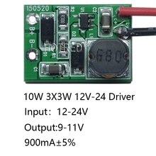1 шт. Высокое качество 12 в 24 в 10 Вт Светодиодный драйвер для 3x3 Вт 9-11 в 900мА Высокая мощность 10 Вт светодиодный чип трансформатор