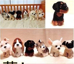 Set Of Dog Stuffed Animals, Puppy Dog Plush Toy Doll Simulation 1 Set 6 Pcs Huskies Schnauzer Chihuahua Basset Hound Rottweiler Pug 19cm Birthday Gift Birthday Gift Plush Toy Dollhusky Husky Aliexpress