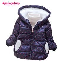 Boys Winter Coat Baby Girls Jacket Kids Warm Outerwear Children Coat 2017 Fashion Spring Children Clothing Girls Hooded jacket