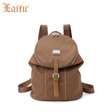 Известный бренд laifu Дизайн Женская легкая нейлоновая сумка девочек-подростков школьного рюкзака элегантный дизайн Шоппинг Путешествия черный кофе