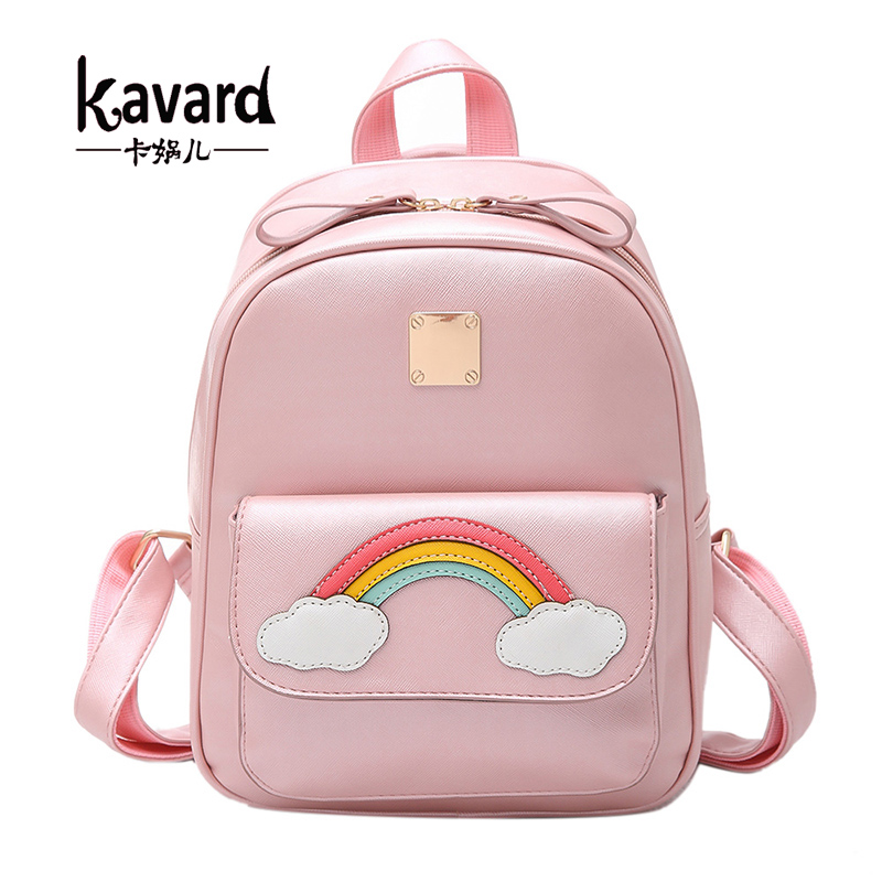 цены  Kavard 2017 Korean Style Backpack Women Fashion PU Leather Shoulder Bag Rainbow Small Backpack Girls School Bags For Teenagers