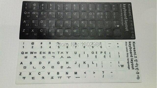 Bekend 5 stks Koreaanse Letters Alfabet Leren Keyboard Layout Sticker  #AQ83