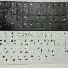 Sticker Keyboard Korean-Letters Tablet Laptop/desktop 10inch Alphabet for Above PC 3pcs