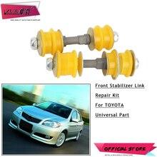 ZUK 2 шт Высокое качество передний стабилизатор для Toyota YARIS/ECHO XA VIOS SOLUNA VIOS для Scion xA xB OEM: 48819-52010