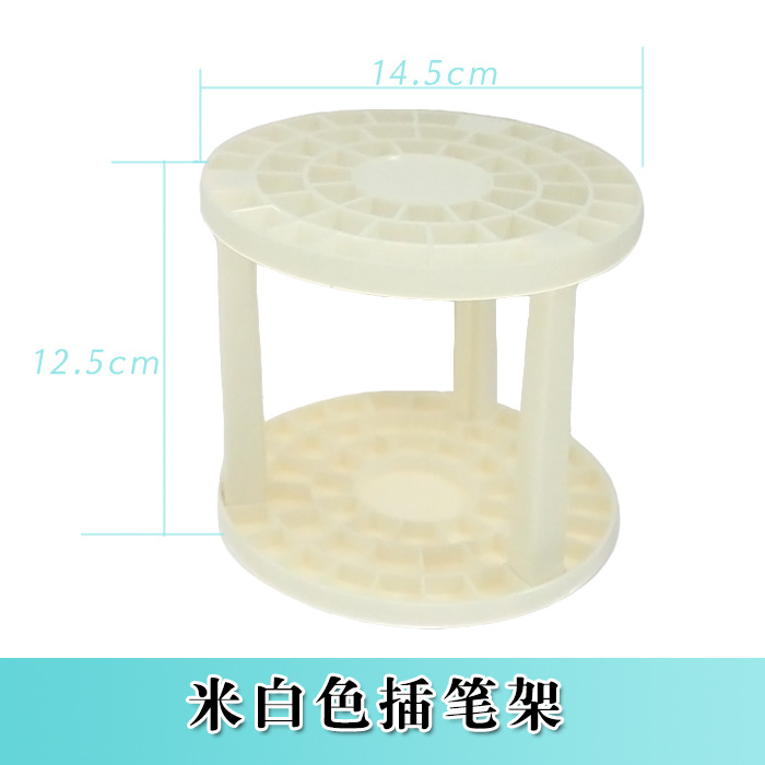 White Porous Inserted DIY Assembly Knock Down Plastic Pen Brush Organization Box Desk Storage Art Student Necessary