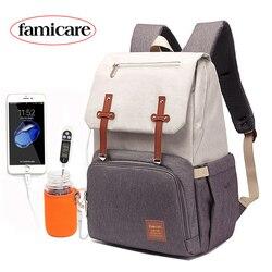 Bolso para pañales, mochila de mamá, bolso para cochecito de bebé papá, bolso Oxford impermeable, Kits de pañales de enfermería, bolsa de maternidad, soporte calentador USB