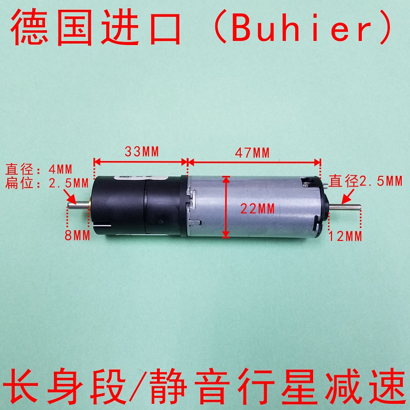 12V DC gear motor Large torque gear motor Planetary gear motor in DC Motor from Home Improvement