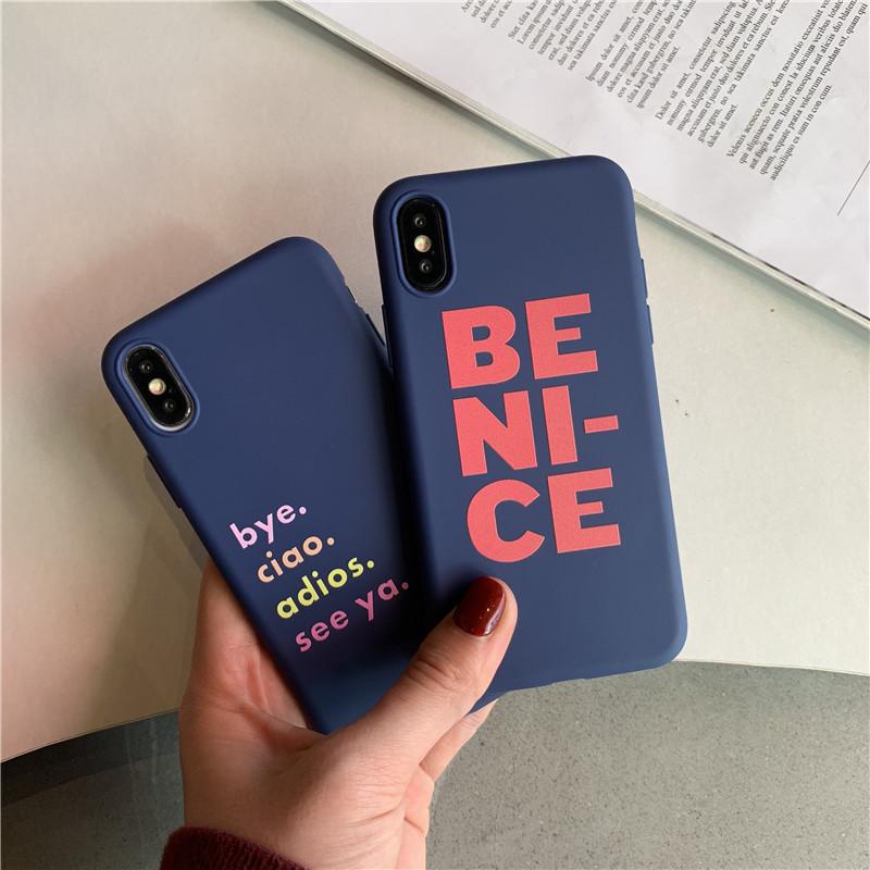 Be Nice Soft TPU  Case - Photo 6