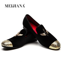 MEIJIANA Fashion Velvet Loafers Men Slip On Casual Shoes With Rivets Breathable Slippers Mens Spikes Party And Prom