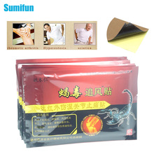 8Pcs Chinese Pain Patch Xiedu Zhuifeng Tie Muscle Massage Relaxation Capsicum Herbs Plaster Joint C494