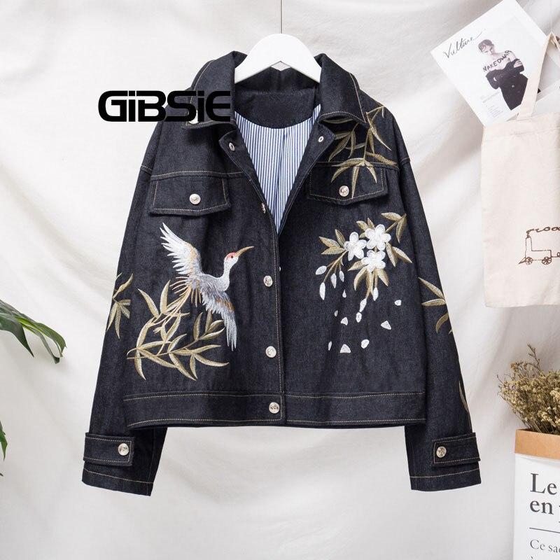 GIBSIE Plus Taille Vêtements Pour Femmes Printemps Automne Coréenne Style Jean Manteau femme Unique Poitrine Broderie Denim Veste Femme