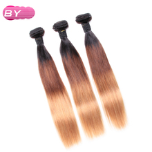 BY Brazilian Pre-Colored Raw Straight Hair 1B-4-27 Color One Piece Non-Remy Human Hair 12-24 inch For Salon Hair Extension