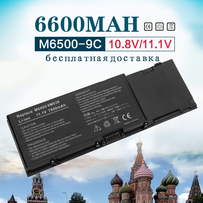 цена Golooloo 11.1v 6600mAh 9 Cell Laptop Battery M6500 For DELL Precision 8M039 M6400 312-0873 C565C KR854 DW842