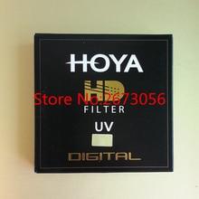 Hoya HD MC-UV 49mm 52mm 55mm 58mm 62mm 67mm 72mm 77mm 82mm Trempé Verre 8-couche Multi-Enduit Numérique UV (Ultra Violet) filtre