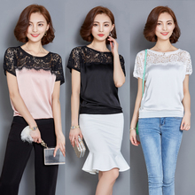 2017 Korean White Black Pink Short Sleeve Blusas Feminina Women Tops Lace Chiffon Blouse Shirt Summer Office Female Clothing X24