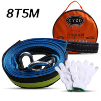 5M 8 Tons Universal Tow Cable Tow Strap Car High Strength Nylon Towing Rope With Hooks