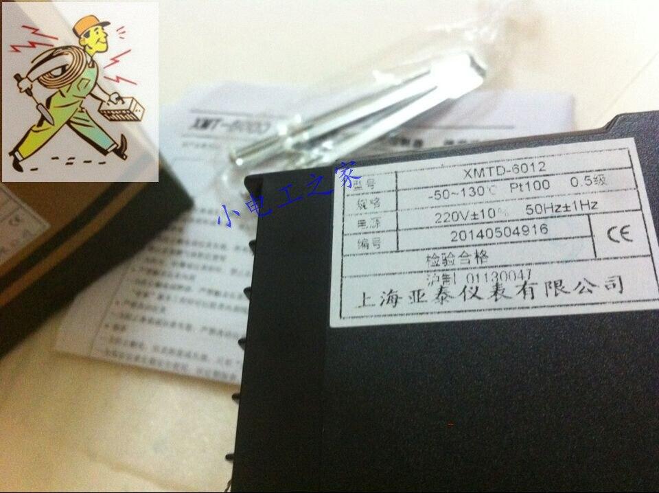 AISET Shanghai Instrumentation XMTD-6012 nouveau originalAISET Shanghai Instrumentation XMTD-6012 nouveau original