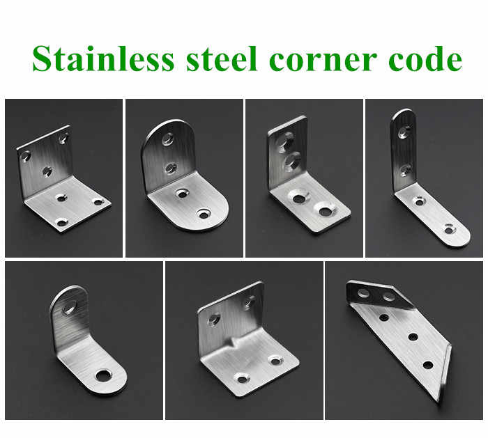 Bracket Right Angle Code Stainless Steel Connector
